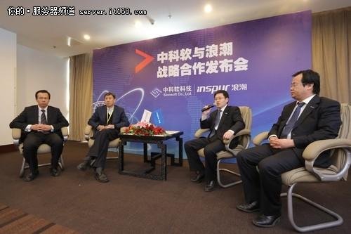 浪潮王恩东:大数据将加速推进行业云