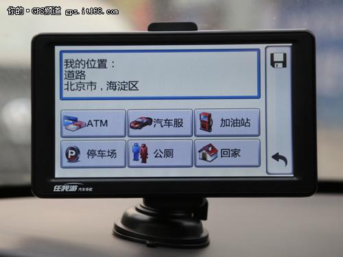 U370导航功能介绍