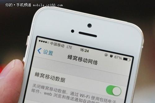 2000元体验非凡网速 移动4G手机推荐