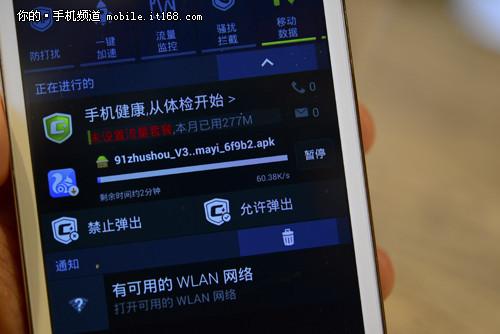 千元四核享4G极速 入门必备酷派8720L