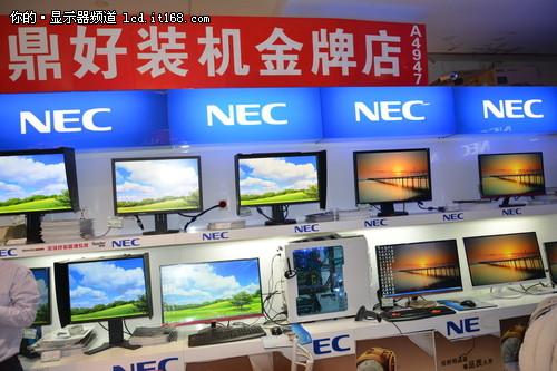 NEC尊爵系列显示器 彰显尊贵生活格调