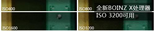 极致画质 索尼全画幅微单α7R评测