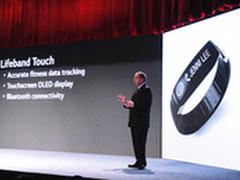 身体状态全监控 LG智能手环及周边发布