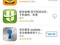 嘀嘀打车入选--App Store 2013年度精选