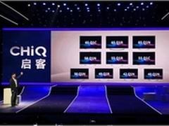 """长虹拉开""""家庭互联网""""大幕"""