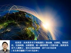 颠覆式创新 SDN 2.0登场的时候到了吗?