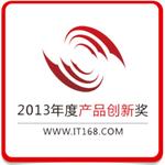 华为FusionSphere荣获2013年产品创新奖