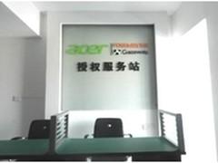 宏碁拓展杭州服务网点,下沙设服务站