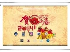 新春贺年版安卓4.4 原道M10新固件发布