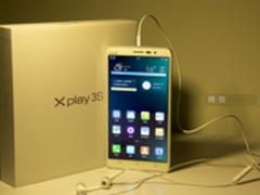 vivo Xplay3S性能领跑 旗舰机型推荐