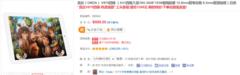 千元内的顶配平板 昂达V975四核仅899