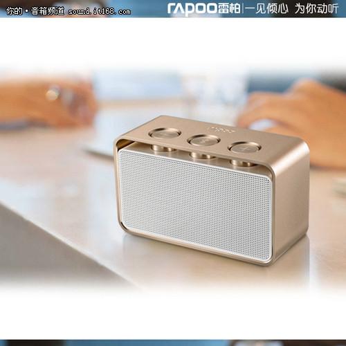 铝合金外框 雷柏A600震辐音箱强势登场