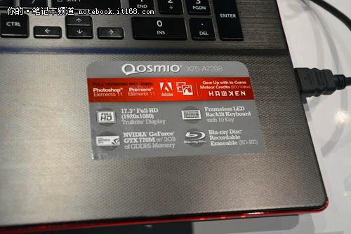 顶级游戏本 东芝QOSMIO X75再现CES2014