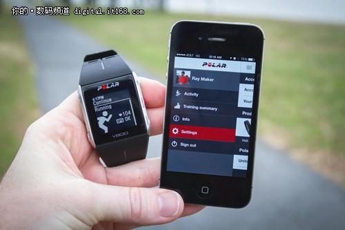 监测+定位 Polar新款V800智能手表亮相