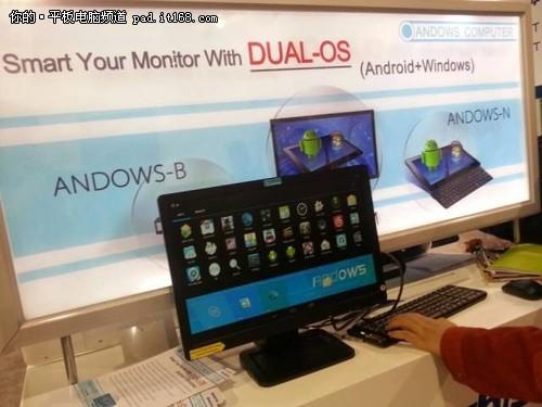 CES2014平板硬件军备竞赛升级