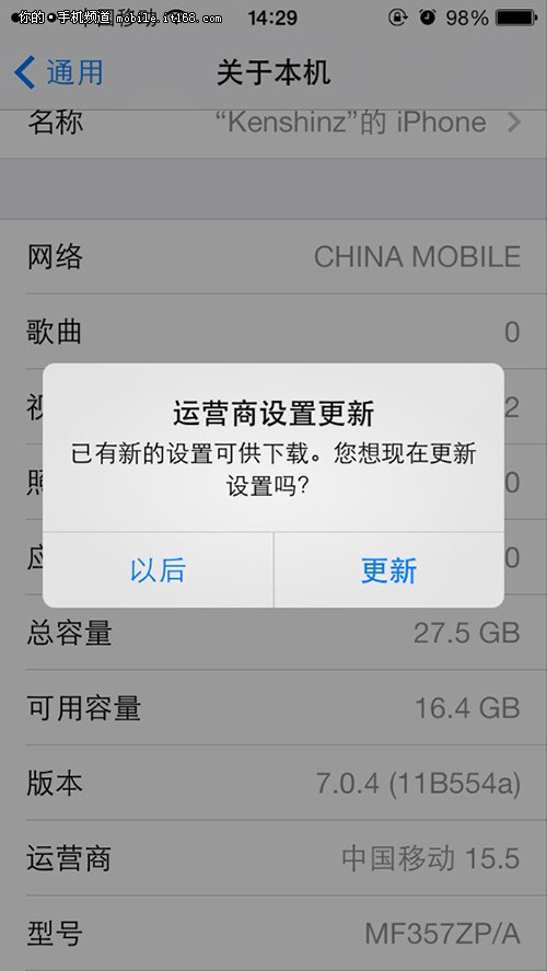 中移动推送升级iPhone5s支持4G蜂窝5数据苹果手机怎么设置图片
