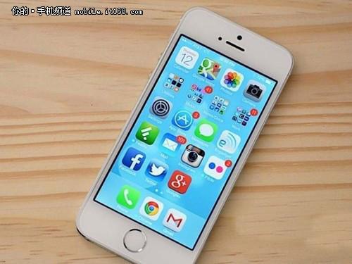 最低5288元 移动版iPhone 5s售价曝光