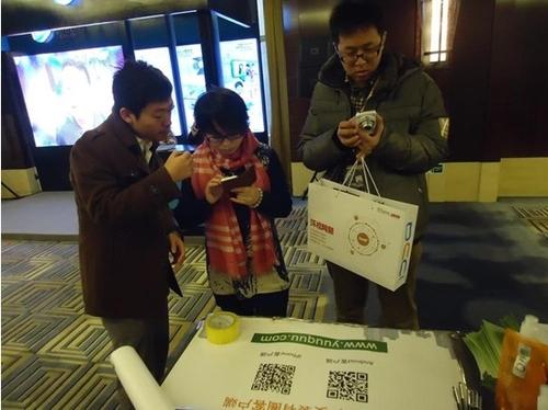 Adworld 2014互动营销世界大会召开