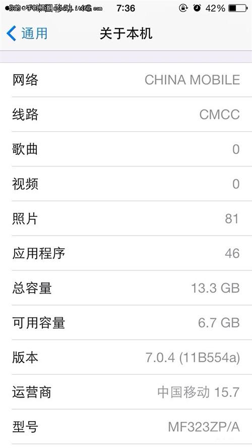 信号稳定 iPhone 5S推4G更新文件
