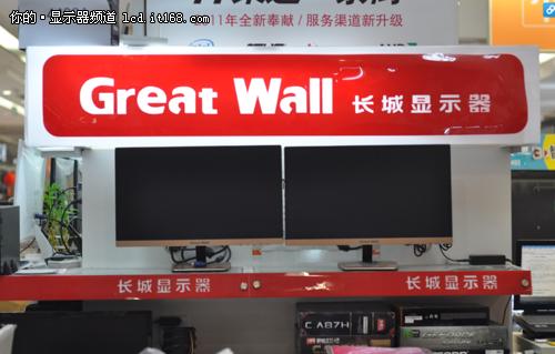 长城唐韵Z2288WP显示器899元上市