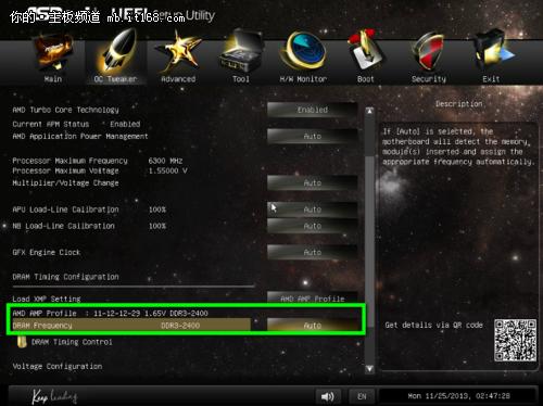 全球首款FM2+主板 支持AMD AMP超频技术