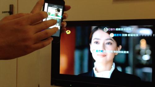 iTV赛事夺冠AVOSCloud助开发者夺金
