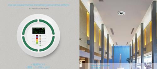 飘睿iPurecity PM:我们身边的智能空气监测中心