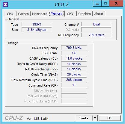 面向大容量存储 宝德大数据服务器评测