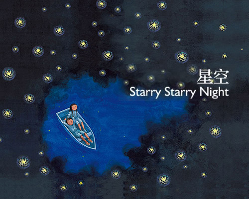 彩绘棒绘画星空步骤