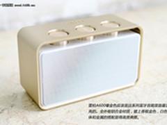 壕金送礼首选 雷柏A600蓝牙音箱售699元