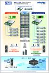 PMC为OCP提供业界最高密度机架级存储