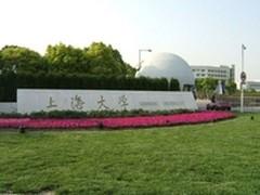 打的越多越省 上海大学FS-1040试用报告