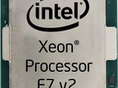大跨越大变革 至强E7 v2处理器深度解析