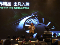 网吧游戏专家 NVIDIA GTX750TI/750发布