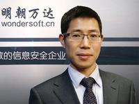 王志海:集体智慧应对企业移动安全难题