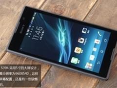 索尼S39京东仅售1298元 加送504元话费