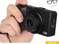 [重庆]无低通袖珍DC 理光GR售价3999元