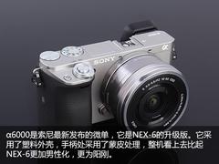 画质对焦双提升 Sony A6000深度评测