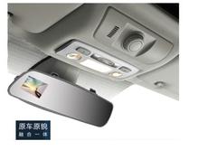 超薄土豪金H600 安之行专业行车记录仪