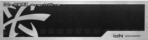 Fusionio推出全闪存阵列及混合阵列新品