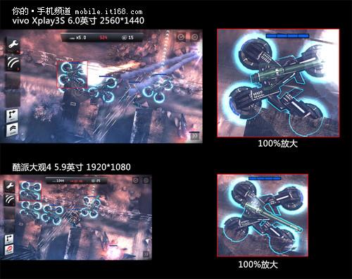 比1080P提升多少 2K分辨率大型游戏体验