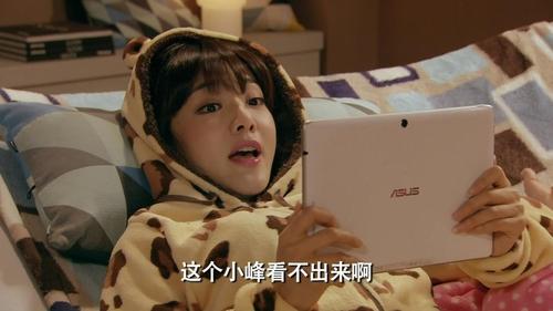 爱情公寓4热映 华硕三屏机皇CG8890添彩