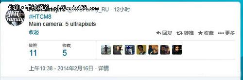 500W像素 HTC M8镜头参数曝光