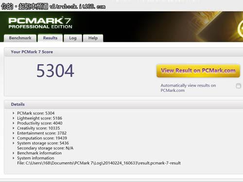 兼顾娱乐与办公 i7处理器+SSD