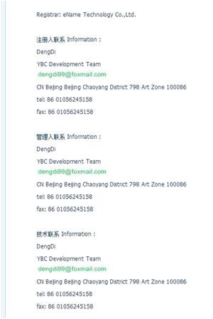 元宝币百万重金收购域名yuanbao.com