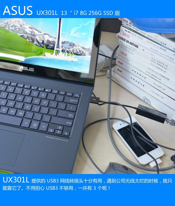 玻璃造的外观 双USB3接口