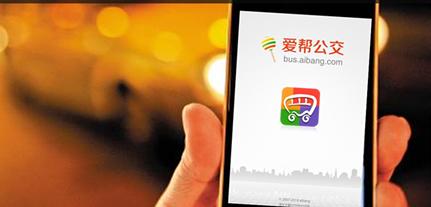 爱帮获2013年中国新媒体十大增值品牌