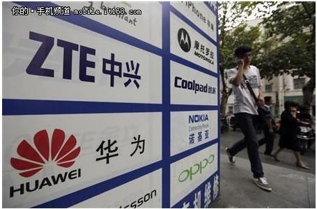 终于国产化:中兴4G LTE多模芯片获认证