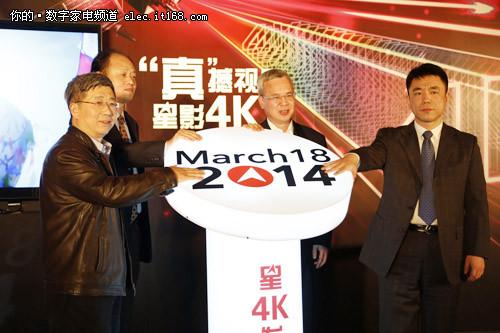 航天数字传媒发布4K卫星整体解决方案