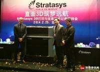 靠近理想 Stratasys推彩色多材料3D打印
